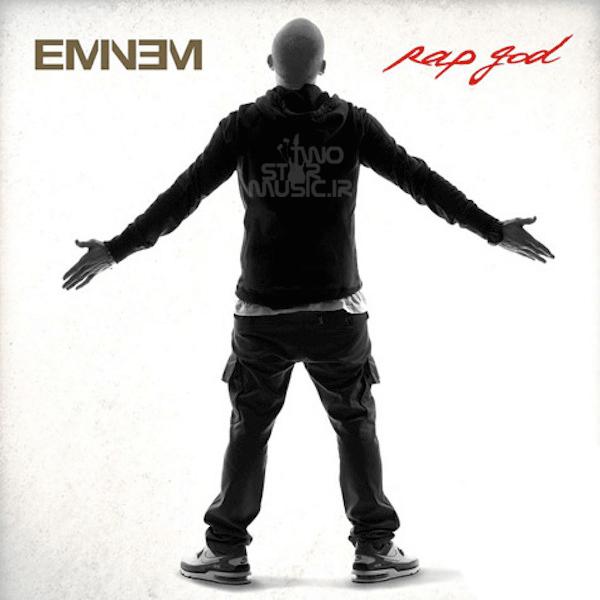 دانلود بیت Eminem به نام Rap God