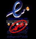 بزودی نماد الکترونیک برای سایت استودیو موزیک دوستاره
