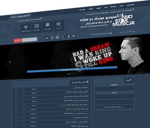 تغییر قالب سایت موزیک دوستاره