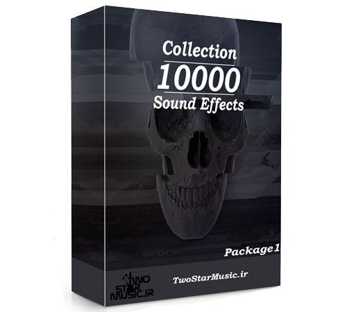 خرید مجموعه 10000 افکت صوتی(پکیج 1)