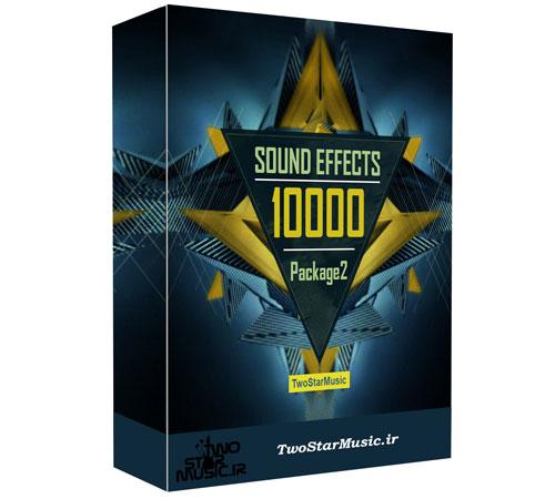 خرید مجموعه 10000 افکت صوتی(پکیج 2)