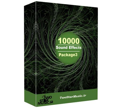 خرید مجموعه 10000 افکت صوتی(پکیج 3)