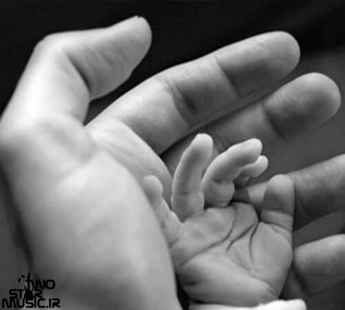 دانلود بیت اجتماعی به نام افتخار پدر