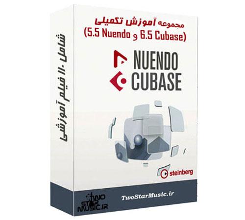 خرید آموزش تکمیلی cubase 6.5 و nuendo 5.5