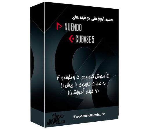 خرید آموزش Cubase 5 و Nuendo 4