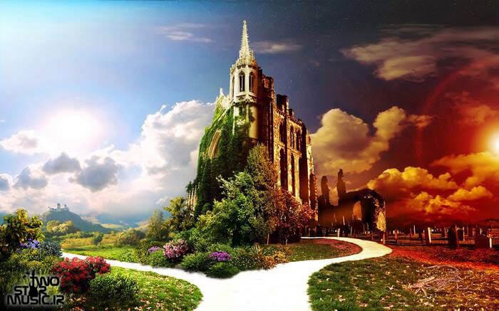 دانلود بیت گنگ به نام بهشت